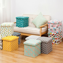Cloth storage box foldable storage stool storage stool can sit adult multifunctional square sofa shoe changing stool  ottoman m style пуф ottoman square