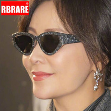 RBRARE Cat Eye Sunglasses Women Luxury Brand Vintage Women Sunglasses
