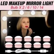 12v Плавная затемнения светодиодные лампы usb make up косметическое