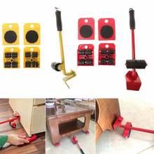 Набор инструментов для перекачки мебели транспортировочный подъемник