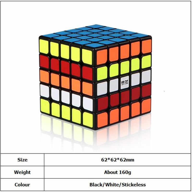 Неокуб 5x5x5, волшебный куб, Qiyi Qizheng S Magic Cube 5x5 цветной Qizhengs куб анти-стресс 5 5 игрушки для детей