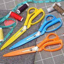 Nożyce do cięcia długie nożyczki do nożyce do szycia krawieckie nożyczki krawieckie Cutter Cross ścieg haft rzemieślnicze akcesoria