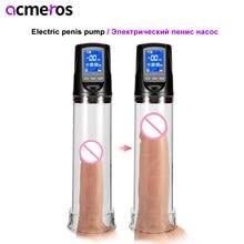 Electric Penis Pump USB charging Automatic Penis Enlargement Vacuum Pump Erection Penis enlarger Penis Extender bomba peniana
