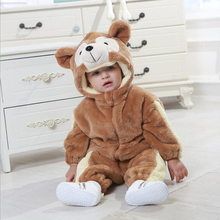 Autumn Baby Duffy Bear Animal Cosplay Costume Child 2 Pcs Set Kawaii Kid Winter Anime Long Sleeve Hooded Outfit For Girls Boys