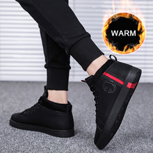 SUROM Quality PU Leather Mens Casual Shoes Winter Outdoor Waterproof Warm Sneakers Non slip Rubber Fashion Low Male Shoes Adult