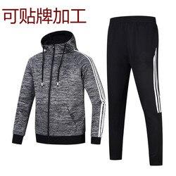 Männer Pullover Set Streifen Kontrast Farbe männer Hoodie Strickjacke Freizeit Sport Anzug