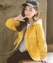 цена на Teenager Spring Autumn Girls Trench Coat 2020 New Hooded Jacket 10 12 years Kids School Girl Clothing Children Leisure Outerwear