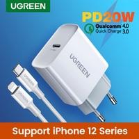 UGREEN-cargador rápido 4,0 3,0 QC PD, 20W QC4.0 QC3.0 USB tipo C, Cargador rápido para iPhone 12 X Xs 8 teléfono Xiaomi PD