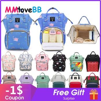 MMloveBB حقيبة أنيقة لحفاضات الأمومة للطفل سعة كبيرة حقيبة الحفاضات حقيبة سفر الأم للعناية بالطفل على ظهره للأم