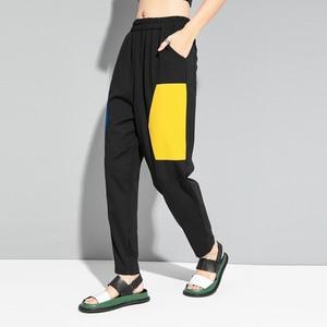 [EAM] High Elastic Waist Black Contrast Color Harem Trousers New Loose Fit Pants Women Fashion Tide Spring Summer 2020 1U628
