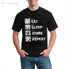 Забавная Мужская футболка с японской мангой съедобного спящего