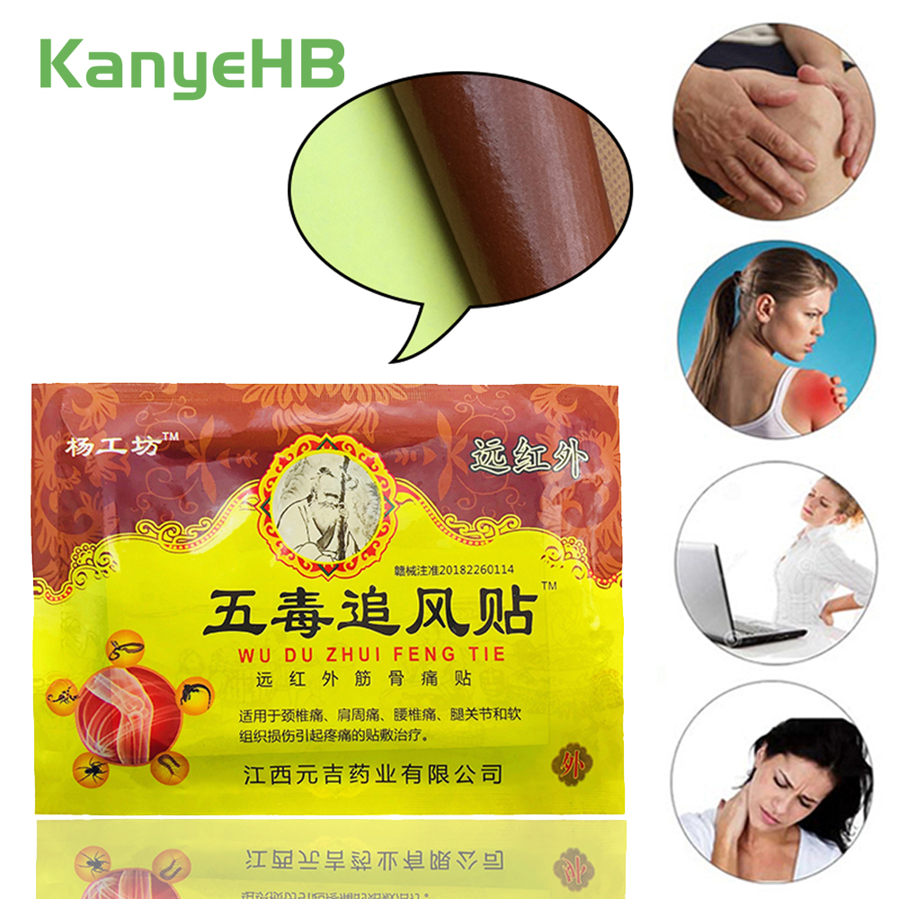 8pcs Arthritis Rheumatism Blam Pain Patches Chinese Herbal Medical Plaster For Body Muscle Back Neck Pain Killer Plaster H028