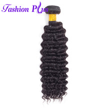Peruvian Hair Weave Bundles Deep Wave Natural Color 8-30 Inch Human Hair Wave Bundles 1 Piece Remy Hair Extensions(China)