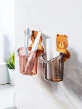 Мультфильм перфорация на стене картридж зубная паста коробка