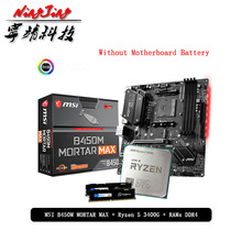 3400g-Cpu MSI B450m-Mortar Ddr4 8g Pumeitou Ryzen 5 Cooler Socket-Am4 2666mhz R5 16G