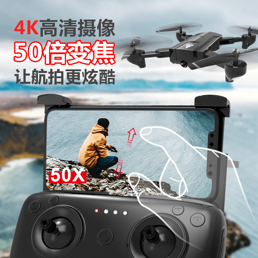 Foam-Sg900 Optical Flow Folding Unmanned Aerial Vehicle Gesture Photo Shoot Video Long Life Double Camera Aerial Photography Fou