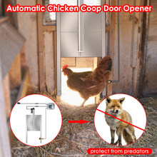 Kit abridor de gaiola gaiola porta frango automático temporizador controle remoto infravermelho fotoelétrico 12v dc fonte alimentação