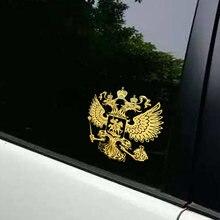 1 PC Stemma della Russia Nichel Metallo Adesivi Per Auto Decalcomanie Federazione Russa Aquila Emblema Adesivo Auto Oro/nastro