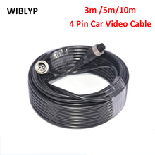 aviation cable 10m 15m 20m 4pin aviation extension connector video audio cable four core video premium cable for cctv camera dvr 4 Pin Car Video Cable reversing Aviation Head Car Camera Video Cable 3m 5m 10m Extension Cable Camera Video Wire for Car Truck