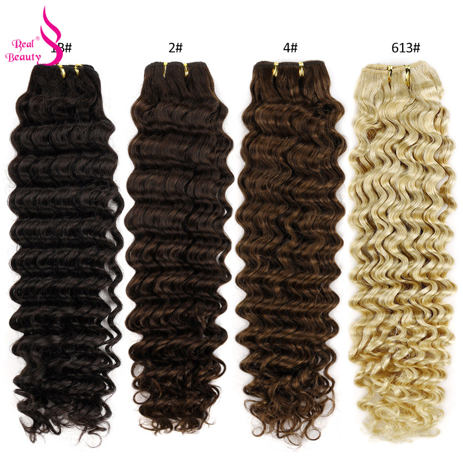 Real Beauty Deep Wave Hair Weft Bundle Ombre   In s Double Weft  Hair Bundle Brown,Balayage Color 2
