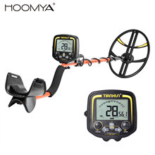 New Arrival TX-850 Plus Underground Metal Detector Treasure Hunter Waterproof Depth Finder Pinpointer High Sensitivity