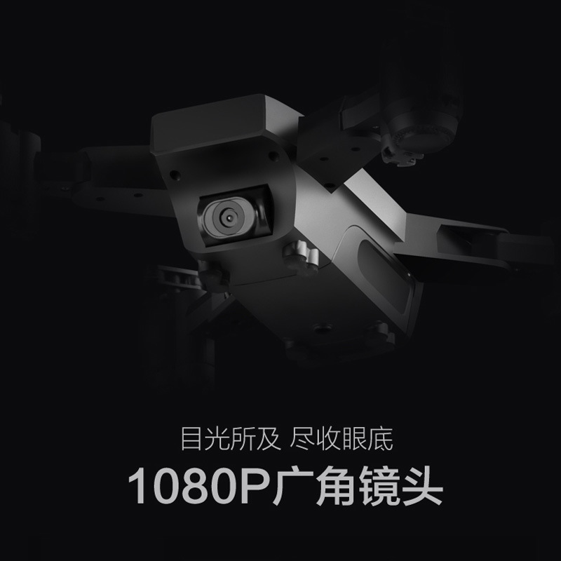 Unmanned Aerial Vehicle High-definition Long Aerial Photography Life Four-axis 12 Months Wedding Travel 300 Mitu Pass Portable