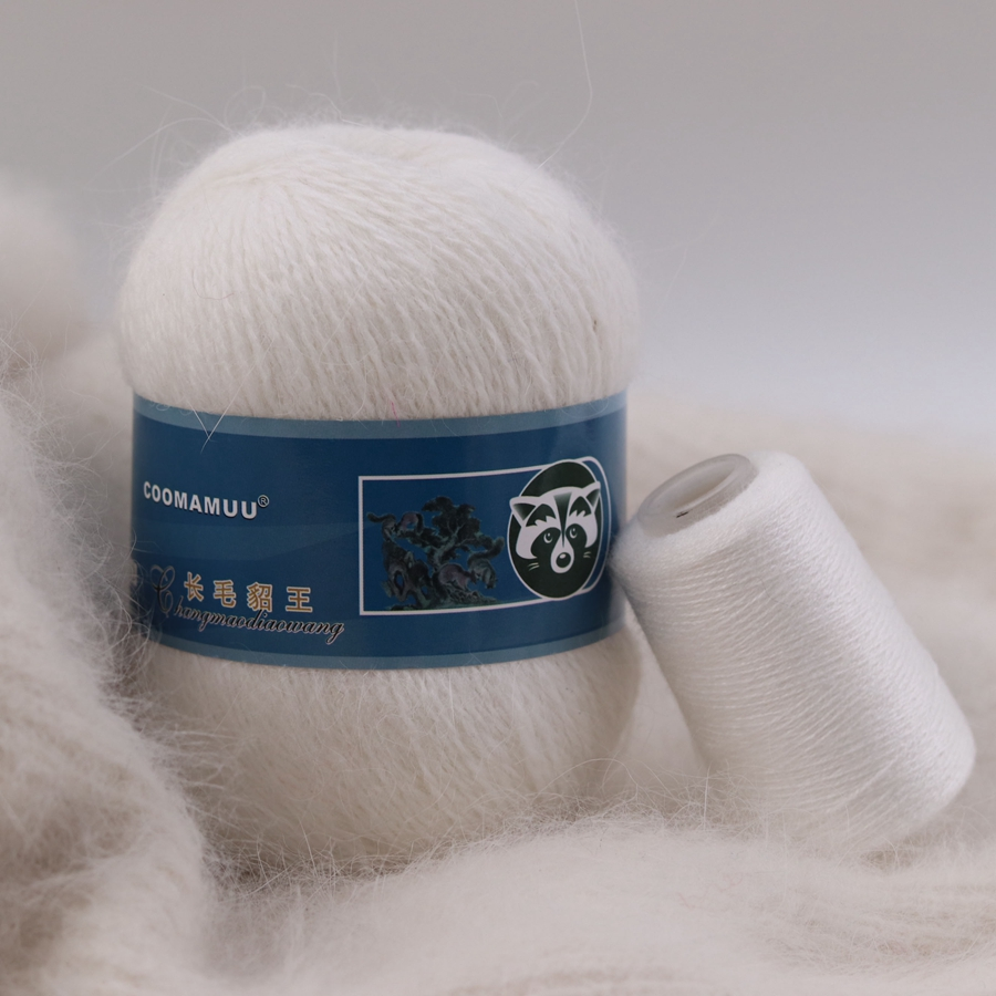50+20g/set Long Plush Mink Cashmere Yarn Anti-pilling Fine Quality Hand-Knitting Thread For Cardigan Scarf Suitable for Woman 2