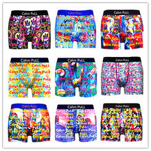 Wholesale Retail 2020 Brand Calvn PuLL Beach Underwear Men Boxer Shorts Sexy Bermuda Male Trunk Master Lovers Swimsuit Quick Dry(China)