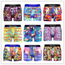 Wholesale Retail 2020 Brand Calvn PuLL Beach Underwear Men Boxer Shorts Sexy Ber