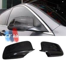 CF комплект OME стильные зеркальные Чехлы подходят для BMW F10 F11 2011-2013 Замена бокового зеркала крышки заднего дверного крыла заднего вида автомобиля Стайлинг
