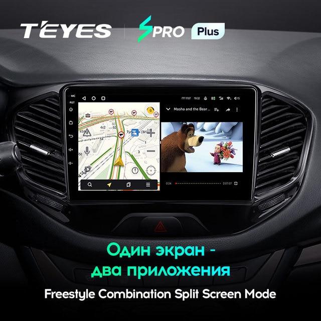 TEYES SPRO Plus Штатная магнитола For Лада ВАЗ Веста Кросс Спорт For LADA Vesta Cross Sport 2015 - 2020 Android 10 до 8-ЯДЕР до 6 + 128ГБ 2DIN автомагнитола 2 DIN DVD GPS мультимедиа автомобиля головное устройство 5