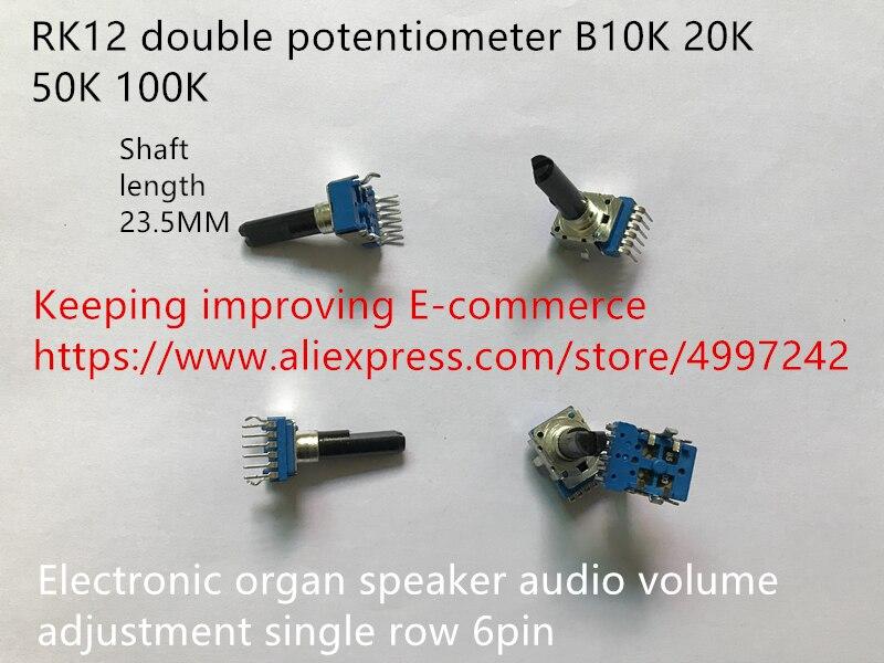 Оригинальный Новый RK12 двойной потенциометр B10K 20K 50K 100K электронный орган динамик аудио Регулировка громкости Однорядный 6-контактный перекл...