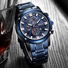 SMAEL Top Brand Watches Men Luxury Quart