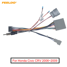 FEELDO 5Pcs Auto Multimedia 16Pin Bedrading Connector met Radio Antenne Adapter voor Honda Civic CRV 2006 ~ 2009 Power draad # FD6227