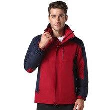 Стиль, куртка-дождевик, Ветроустойчивая, водонепроницаемая, теплая подкладка, комплект из двух предметов, морозостойкий, для альпинизма