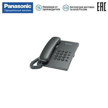 Landline telephone Panasonic KX-TS2350RU