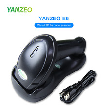 YAZNEO EW6 2D беспроводной 2,4G с зарядным устройством база 328 футов Длинная передача сканер штрих-кода