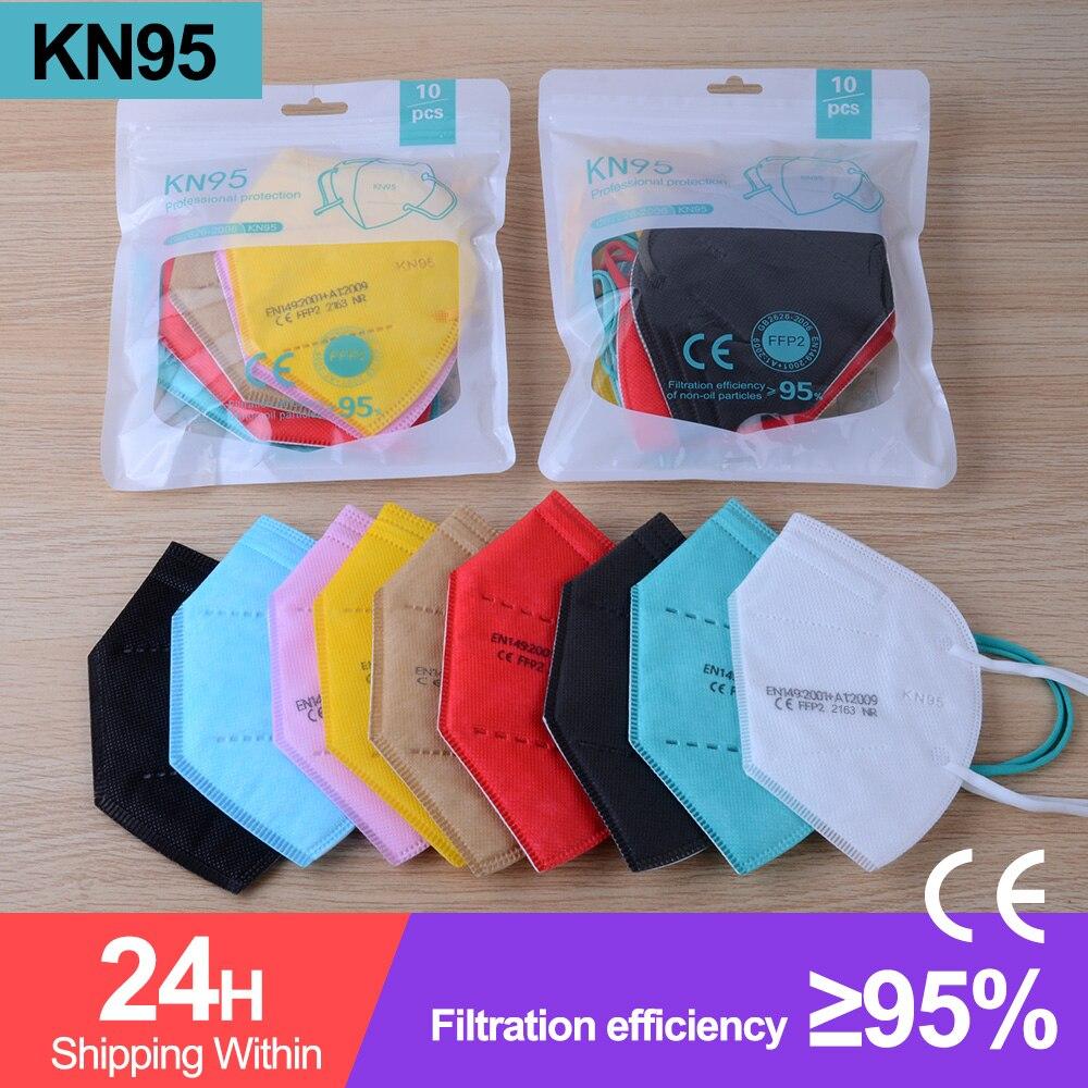 Респираторные маски KN95 разных цветов 5-100 шт. ffp2mask многоразовая маска для лица защитные маски FFP2 FPP2 одобренные черные