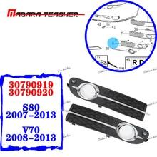 Для VOLVO V70 S80 2007 2008 2009 2010 2011 2012 2013 противотуманная фара-черный с хромированным отливом 30790919/30790920