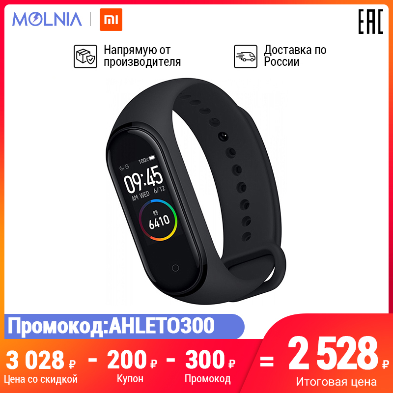 Fitness bracelet Xiaomi Mi Band 4 waterproof touch AMOLED screen Android, iOS sleep monitoring, calories, fiz. Activity|Smart Wristbands|   - AliExpress
