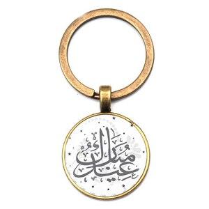 Image 2 - Модный Арабский исламский Брелок с подвеской, Средний Восток