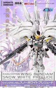 BanDai 1/100 GFFMC FIX EW XXXG-OOYSW WING Gundam Show White Prelude фигурка игрушки модель