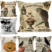 Pillow Sofa Case Home Decor Pumpkin Throw Cover Fall Halloween Waist Cushion Halloween pillowcase