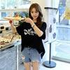 Summer Korean style oversized women's loose loose slim long topOversized summer women's loose loose slim 2