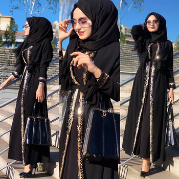 Ramadan Eid Mubarek Dubai Abaya Kimono Cardigan Hijab Muslim Dress Women Kaftan Islamic Clothing Robe