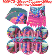 Trolls Party Supplies Cup Plate Straws Napkin Disposable Tableware Set Trolls Theme Baby Shower Birthday Party Banner Decoration