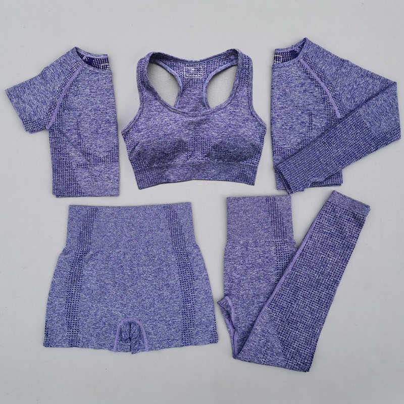 3/5 個女性重要なシームレスヨガセットワークアウトスポーツジムを着用服ショート/長袖クロップトップハイウエストレギンススポーツスーツ