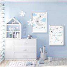 Фэнтези Синий Розовый мальчик девочка плакат дети Луна Алфавит