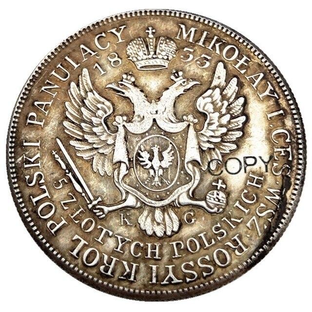 Польша 1833 5 Zlotych посеребренные монеты КОПИЯ