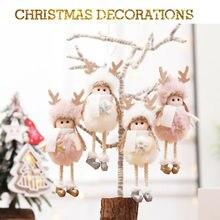 Рождественская Кукла-Ангел игрушка подвесной кулон фестиваль украшения для рождественской елки брелок декорация Рождественский подарок игрушка
